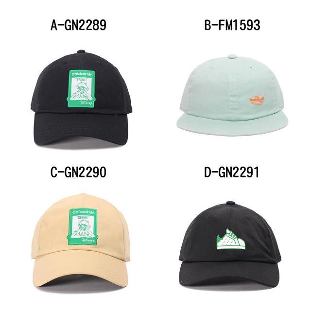 【adidas 愛迪達】棒球帽 老帽 NOT EASY CAP 男女 - A-GN2289 B-FM1593 精選四款