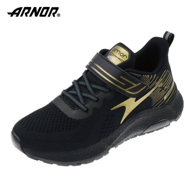 【ARNOR】阿諾-緩震慢跑鞋/中大童鞋 黑金(阿諾ARKR18110)