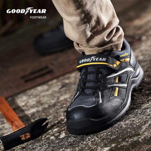 【GOODYEAR 固特異】父親節-認證安全鞋/男 防穿刺 防護鋼頭 工作鞋(驚天盾S-GAMX83970)