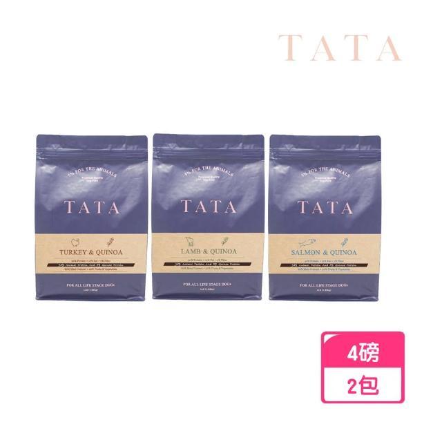 【TATA】火雞紅藜全犬糧 4磅*2包