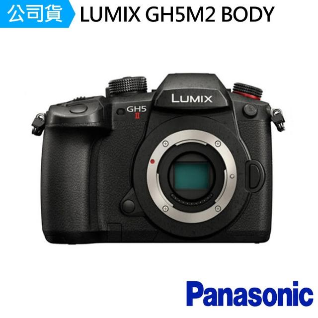 【Panasonic 國際牌】LUMIX GH5M2 BODY 單機身 GH5 II(公司貨)