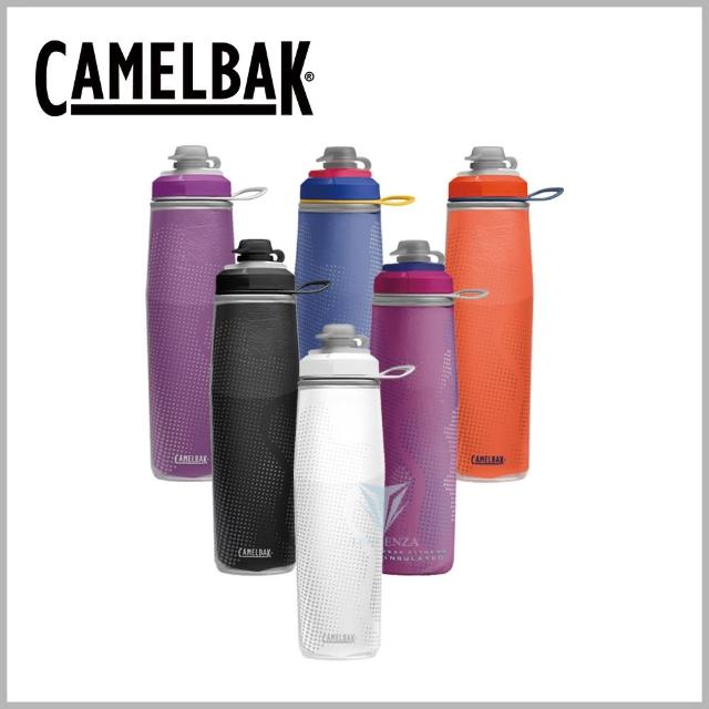 【CAMELBAK】710ml Peak Fitness運動保冰噴射水瓶(運動水壺)