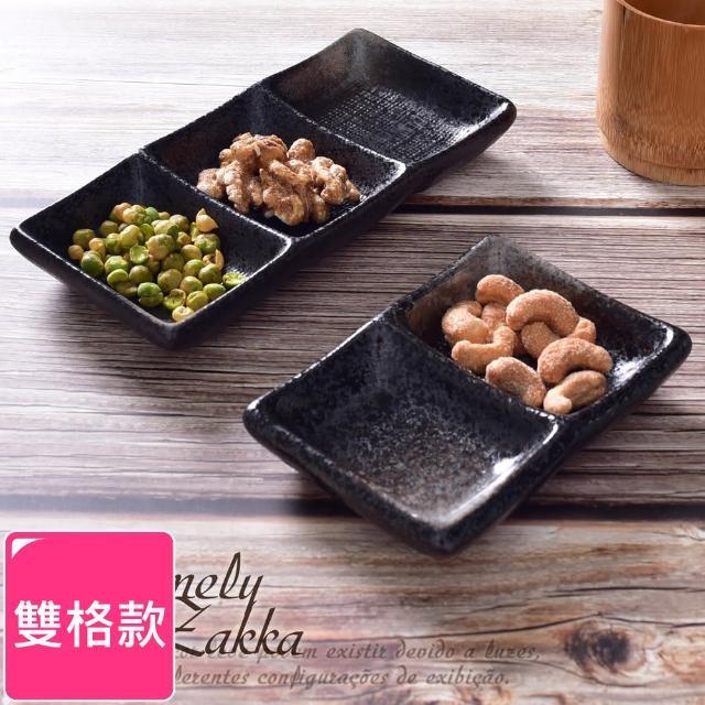 【Homely Zakka】日式創意復古浮雕條紋陶瓷調味碟/醬料碟_雙格