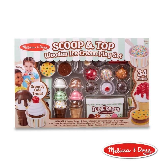 【Melissa & Doug 瑪莉莎】限定款 叭噗 木製冰淇淋遊戲組(激發孩子的想像力及創造力)