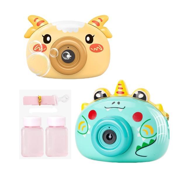 【孩子國】萌龍or綿羊電動炫光音樂泡泡相機 /泡泡機玩具(隨機出貨)
