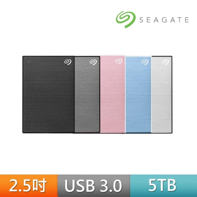 【SEAGATE 希捷】One Touch 5TB 2.5吋USB3.0外接式行動硬碟(密碼版)