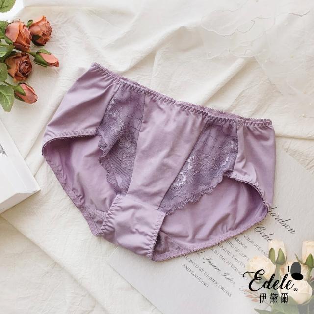 【伊黛爾】布莉姬特蕾絲內褲(紫色)
