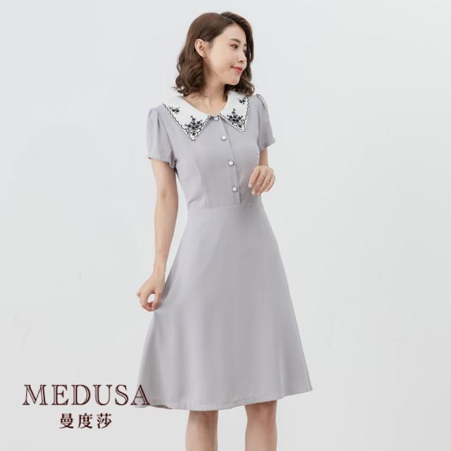 【MEDUSA 曼度莎】復古刺繡領素雅小洋裝 - 2色(M-2L)|莫蘭迪色 正式洋裝|上班穿搭 職場穿搭(601-32306)