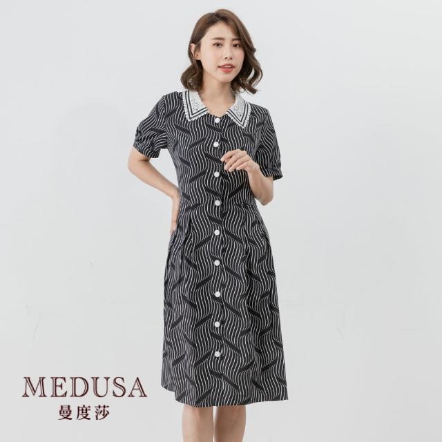 【MEDUSA 曼度莎】蕾絲領全開襟復古洋裝(M-XL)|上班穿搭 職場穿搭|正式洋裝(601-35206)