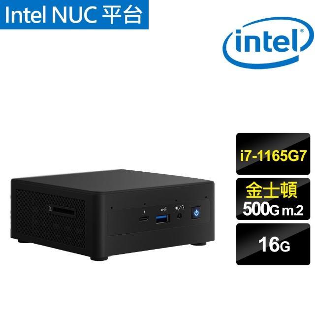 【Intel 英特爾】NUC平台{暴雪英雄} i7四核迷你電腦(i7-1165G7/16G/500G m.2)