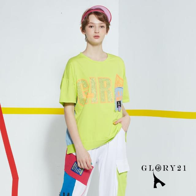 【GLORY21】新品-牛仔口袋休閒T恤上衣(果綠)