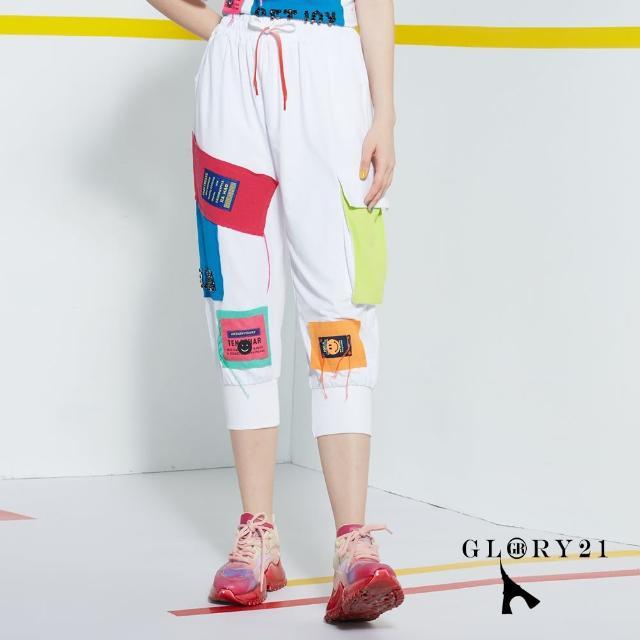 【GLORY21】新品-拼貼感休閒褲(白色)