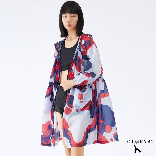 【GLORY21】新品-迷彩連帽長版防曬外套(藍色)