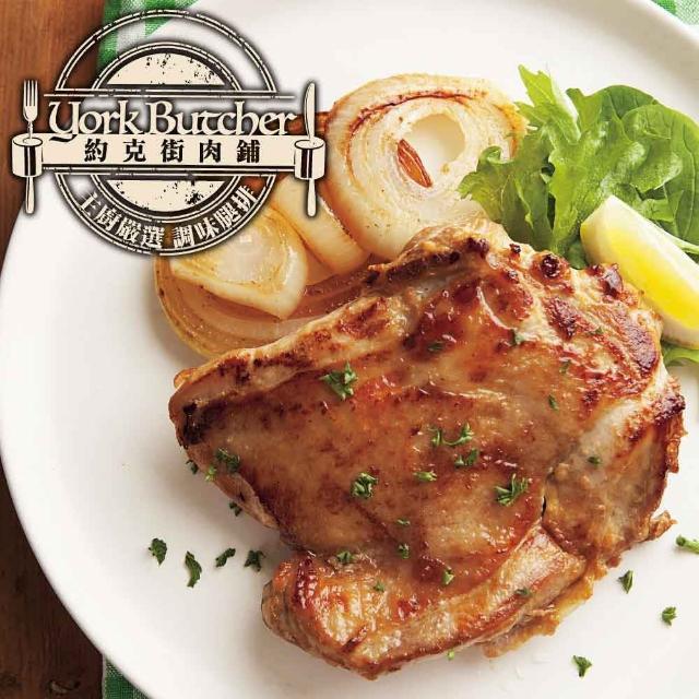【約克街肉舖】主廚調味雞腿排18片(110G+-10%/片/6片1包)