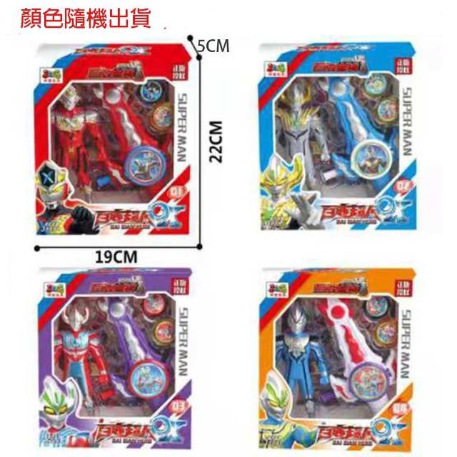 【TDL】超人力霸王鹹蛋超人奧特曼超人怪獸模型公仔人偶收藏玩具+聖劍款顏色隨機出貨 330190