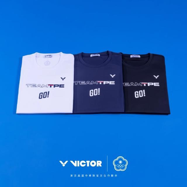 【VICTOR 勝利體育】東京奧運中華隊官方TEAMTPE GO 應援服T-Shirt(T-2106 藍/黑/白)