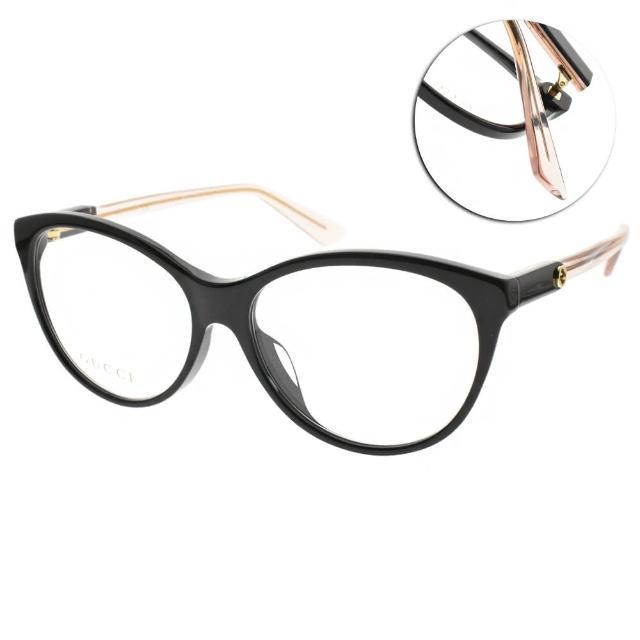 【GUCCI 古馳】光學眼鏡 造型圓框款(黑-透粉#GG0486OA 004)