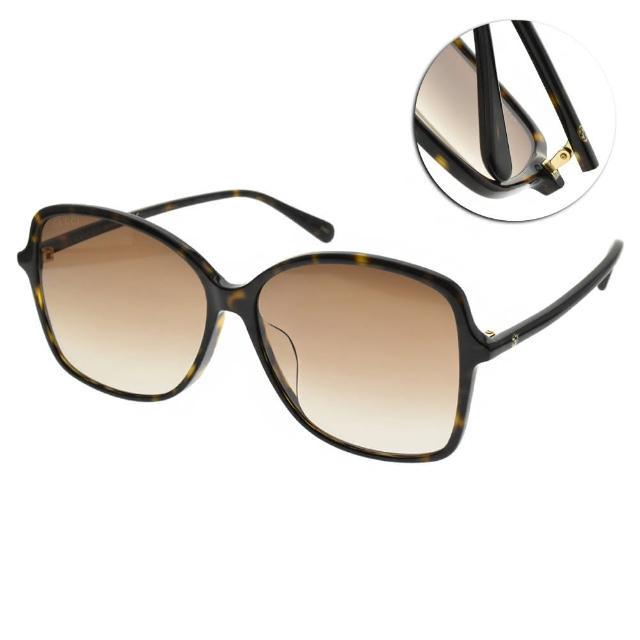 【GUCCI 古馳】太陽眼鏡 雙色漸變蝶型大框款(琥珀棕-棕鏡片 #GG0546SK 002)