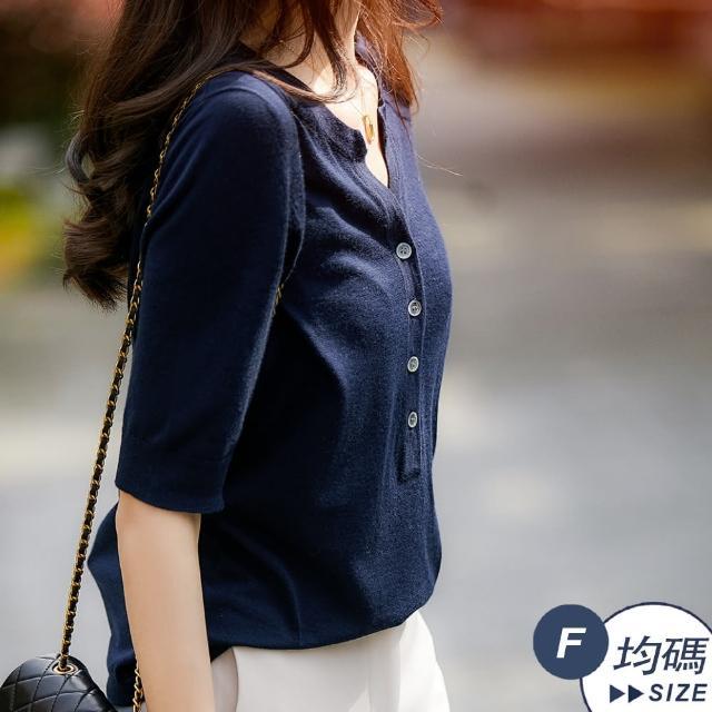 【LANNI 藍尼】現+預 知性顯瘦半開襟針織衫(針織上衣/五分袖/短袖/上衣)