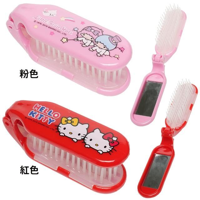【TDL】HELLO KITTY凱蒂貓雙子星折梳鏡梳組化妝鏡隨身鏡子+梳子 963299/826433