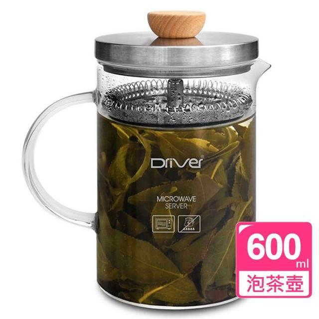 【Driver】冷熱兩用沖泡茶壺(600ml)