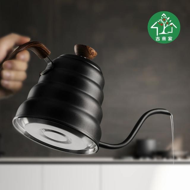 【吉來家】不鏽鋼雲層手沖咖啡壺1.2L(不挑爐具壺底/90度天鵝頸壺嘴)