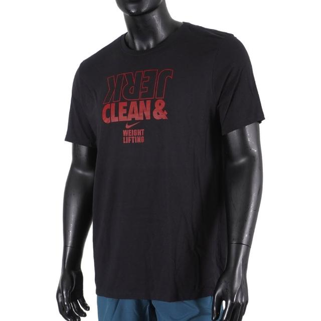 【NIKE 耐吉】Nike Training Tee 男 短袖 T恤 運動 訓練 休閒 舒適 排汗 黑紅(561416010WLC6)
