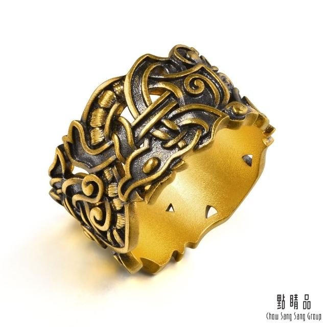 【點睛品】足金9999 北歐紋理 黃金戒指_計價黃金