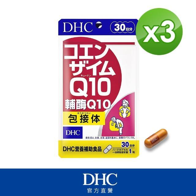 【DHC】輔酉每Q10 30日份3入組(30粒/包)