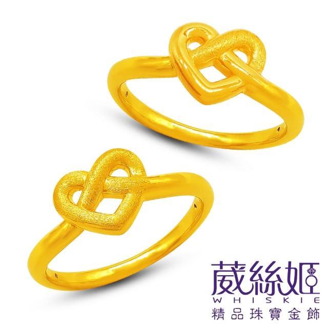 【葳絲姬金飾】2選1 9999純黃金戒指 同心結-0.36錢±3厘(固定戒圍送項鍊)