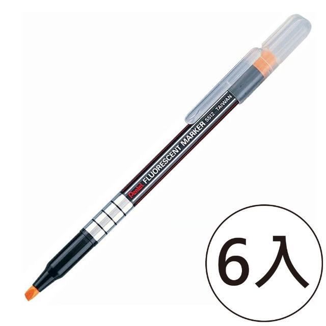 【Pentel 飛龍】S512 螢光筆F 橙(6入1包)