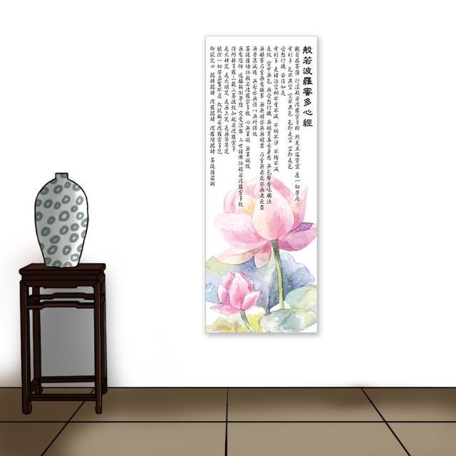 【24mama 掛畫】單聯式 油畫布 植物花卉 藝術繪畫 佛教 蓮花 粉紅 荷葉 無框畫-30x80cm(般若波羅密多心經)