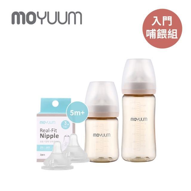 【Moyuum】韓國 PPSU All in One 寬口奶瓶&替換奶嘴組合系列(入門哺餵組)