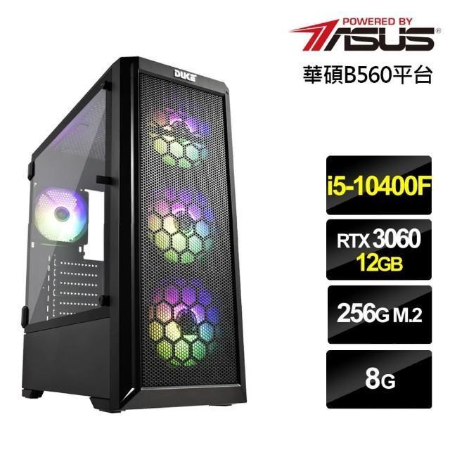 【華碩平台】i5六核{烈焰鬥神II}RTX3060獨顯電玩機(i5-10400F/8G/256G_SSD/RTX3060-12G)
