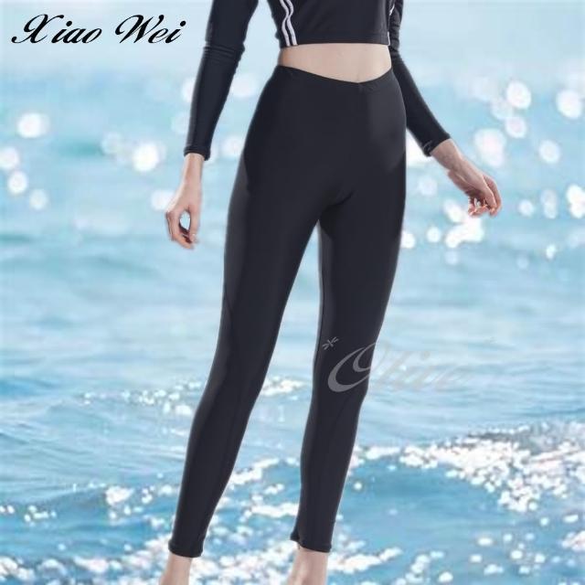 【小薇的店】泳之美品牌流行女生游泳長褲(NO.1538)