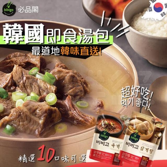 【韓國 CJ bibigo】韓國辣牛肉湯/雪濃湯/牛肉雜菜湯/豆芽明太魚湯(500g/包)
