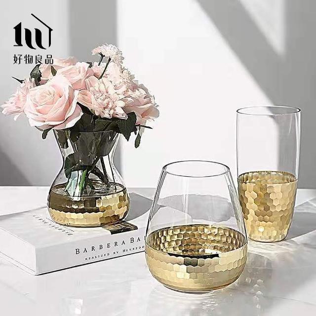 【好物良品】矮款_簡約輕奢水晶玻璃金箔鑲色花瓶家居餐桌玄關擺飾(兩款任選)