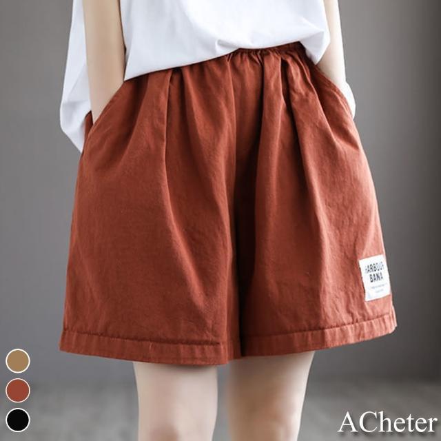 【ACheter】高含棉英文字母設計感小標牌直筒五分短褲#110077現貨+預購(3色)
