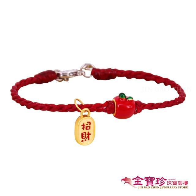 【金寶珍】招財納福-蘋果黃金手鍊-0.14錢±0.10(絲質蠟線編織手鍊)