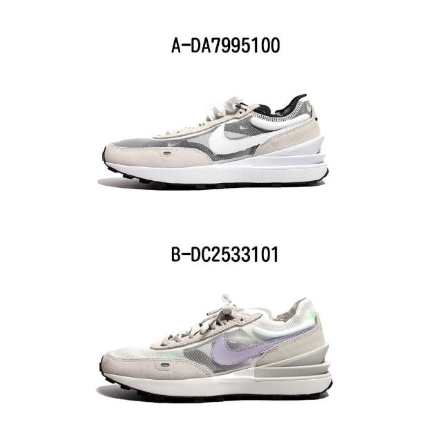 【NIKE 耐吉】經典復古鞋 運動鞋 NIKE WAFFLE ONE 男女 - A-DA7995100 B-DC2533101