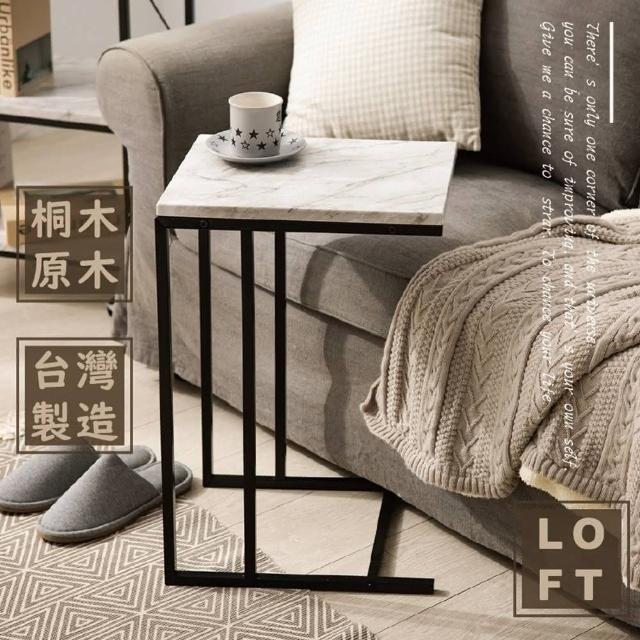 台灣製大理石紋實木邊桌(茶几沙發桌懶人桌平板架筆電桌)