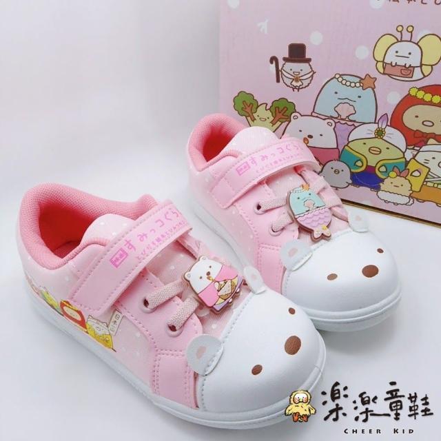【樂樂童鞋】台灣製現角落小夥伴休閒鞋-粉色-B013(現貨 台灣製 女童鞋 休閒鞋)