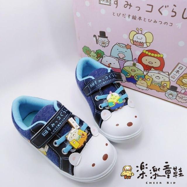 【樂樂童鞋】台灣製角落小夥伴休閒鞋-藍色-B014(現貨 台灣製 男童鞋 休閒鞋)