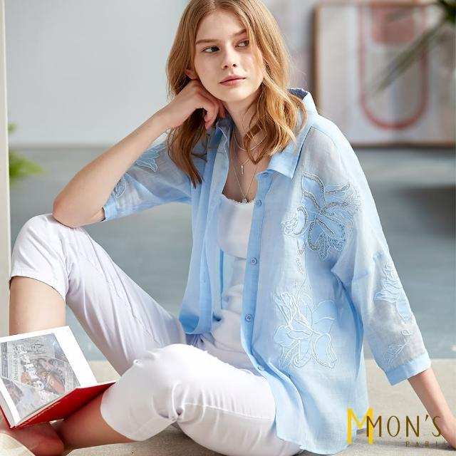 【MON'S】精美超細苧麻刺繡襯衫