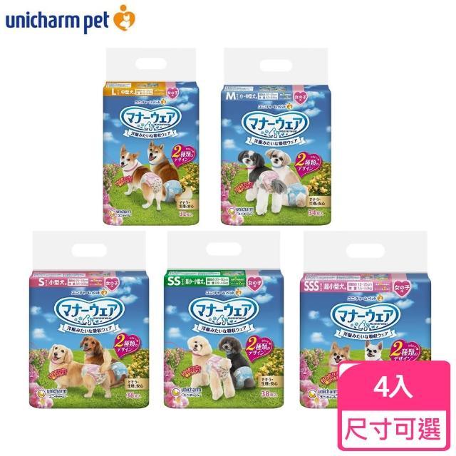 【Unicharm 消臭大師】嬌聯女用禮貌帶 / 尿布 / 生理帶 X4包(尺寸可選)