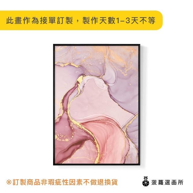 【菠蘿選畫所】抽象畫 • 蘊涵IV-42x60cm(抽象畫/家居佈置/玄關/餐廚/北歐/複製畫/床頭櫃)