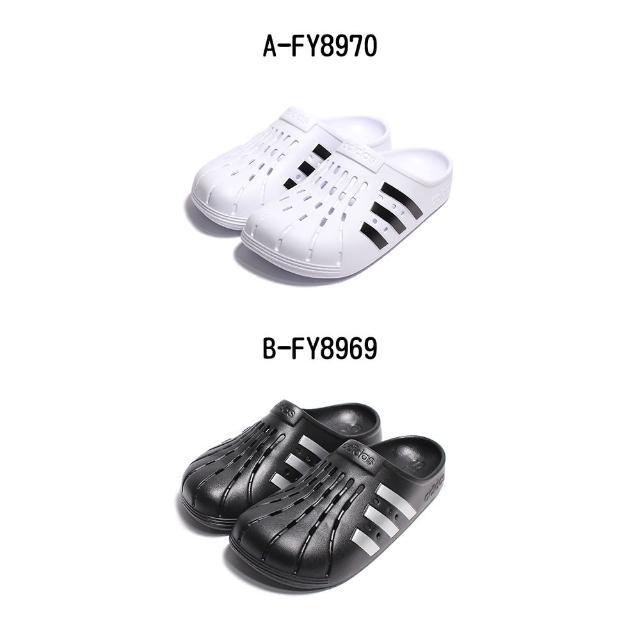 【adidas 愛迪達】拖鞋 防水 休閒 ADILETTE CLOG 男女 - A-FY8970 B-FY8969