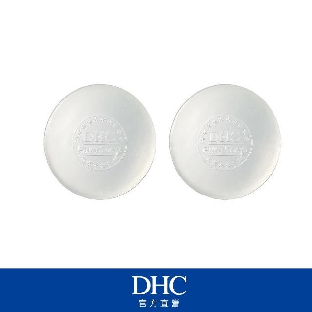 【DHC】純欖蘆薈皂2入組(80g/個)