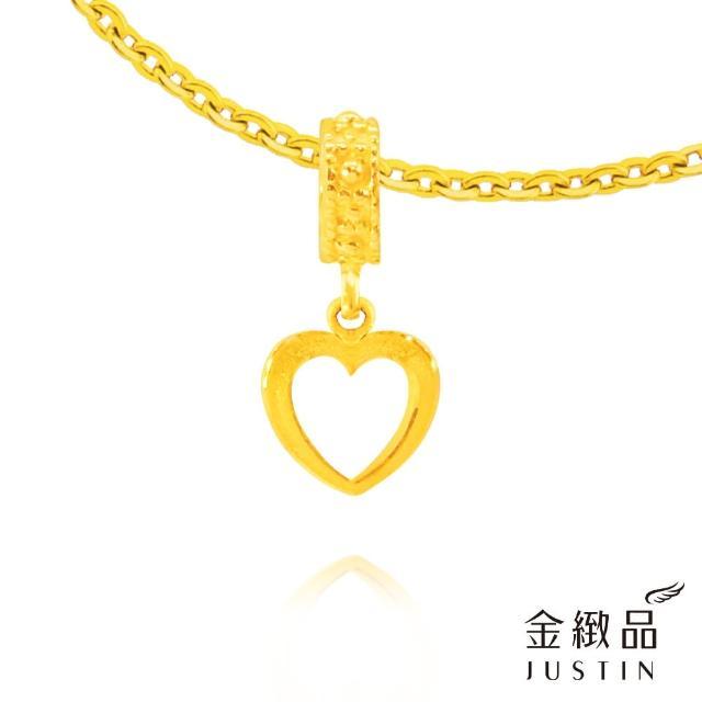 【金緻品】黃金墜子 真純之心 0.35錢(9999純金墜飾 送精緻皮繩 愛心 心型 潘朵拉 可當串珠)