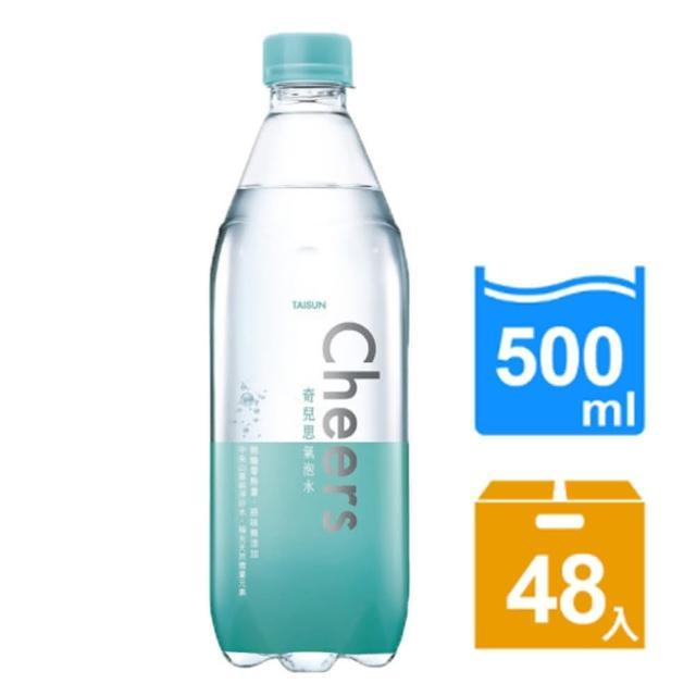【泰山】Cheers氣泡水500mlx2箱(共48入)